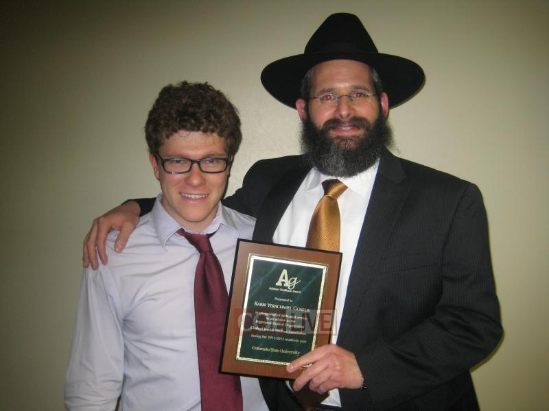 Rabbi Yerachmiel Gorelik